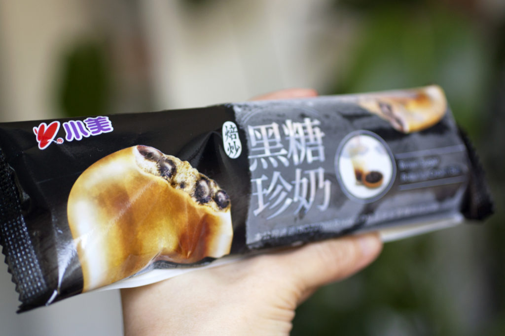xiao mei boba ice cream bar wrapper